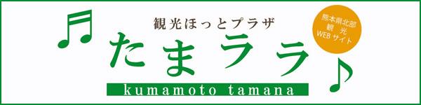 bnr_tamapla